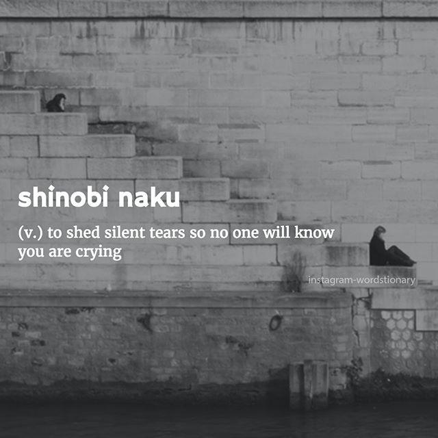 Shinobi Naku. #wordstionary