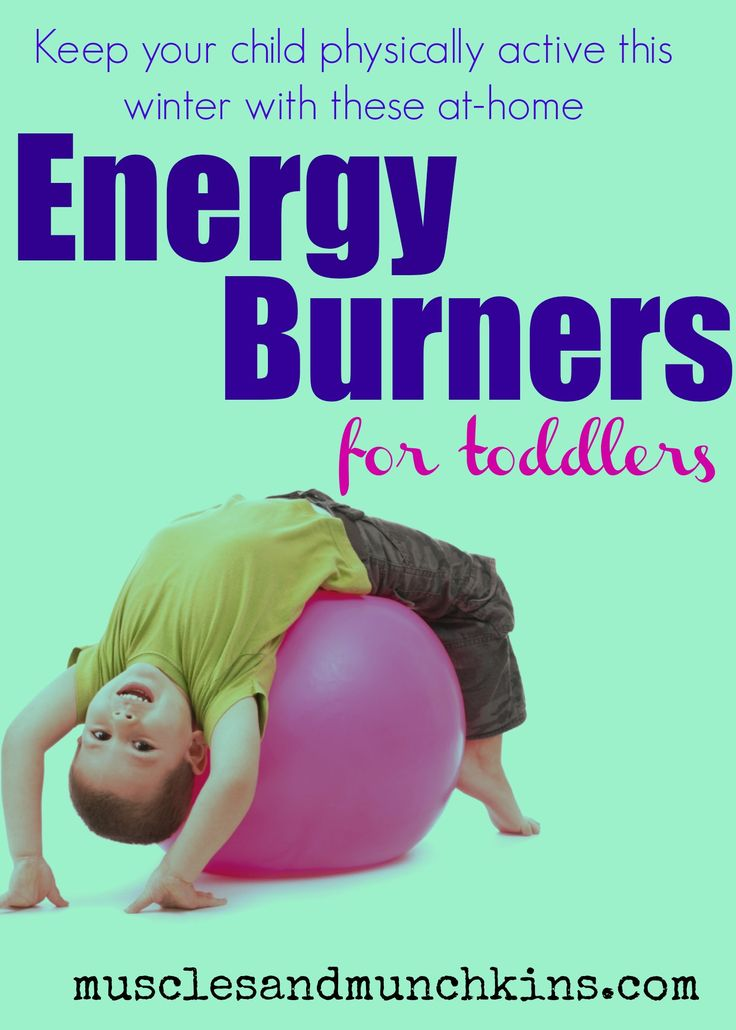 Kids need to move and the cold winter can make it hard.  Keep your child busy and active this winter with these energy burners for toddlers, preschoolers and kids of all ages!