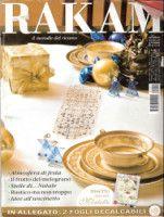 "Gallery.ru / aaadelayda - Album ""Rakam ottobre2009"""