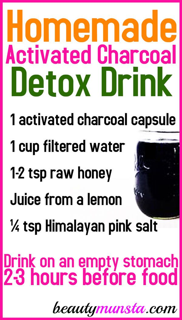 Try this activated charcoal juice recipe for a natural detox at home! Detox is one of those popular words you hear nowadays. But is it necessary? Some people say our bodies are perfectly capable of detoxifying the body naturally, thank you very much. However, I believe in this toxin-filled world laden with chemicals, pollution and …