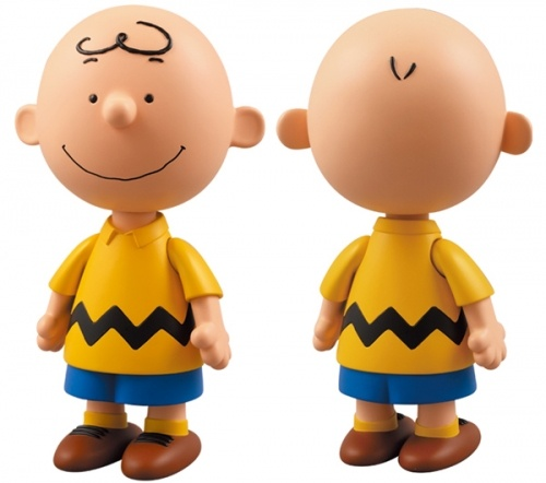 We had a Charlie Brown like this