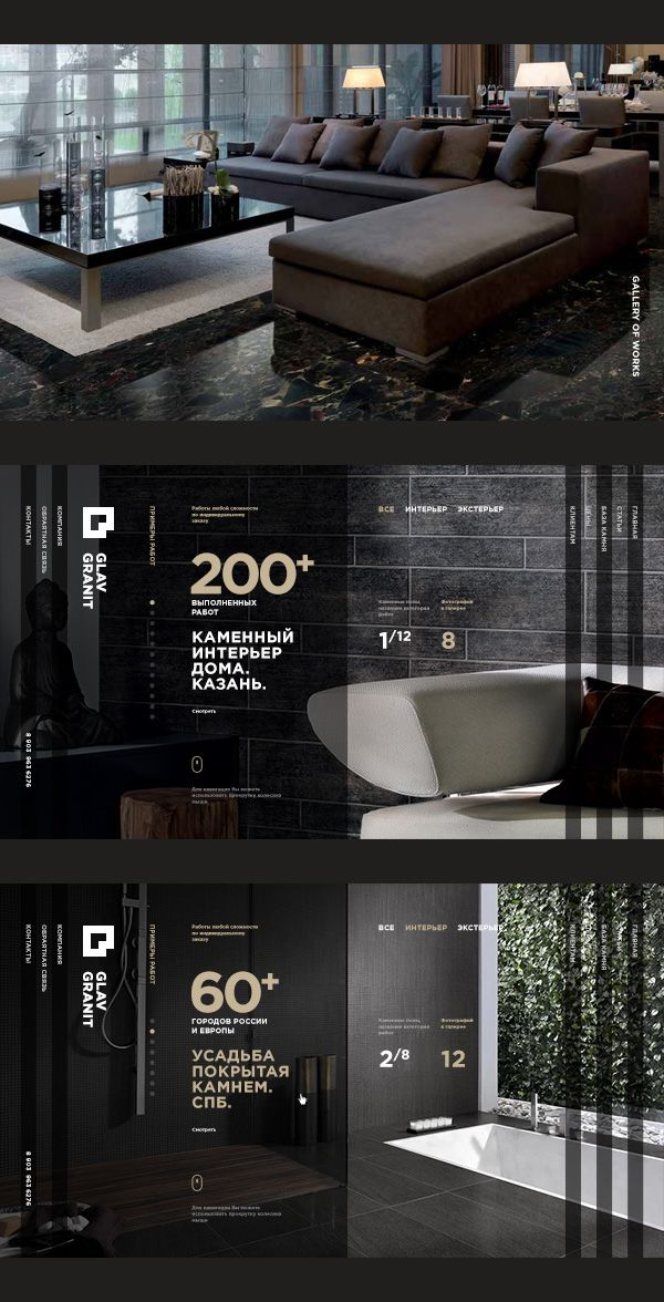 Glav Granit on Behance