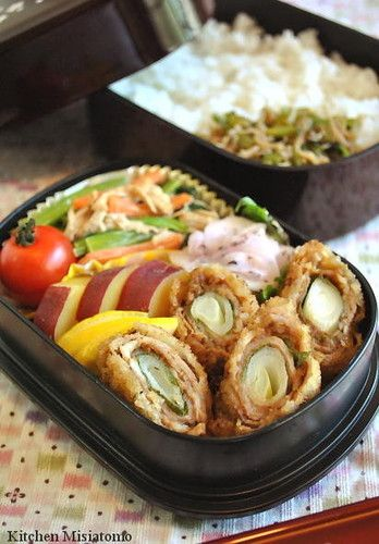 ... Miso and Leek Pork Cutlet Bento | Recipe | Pork Cutlets, Tokyo and