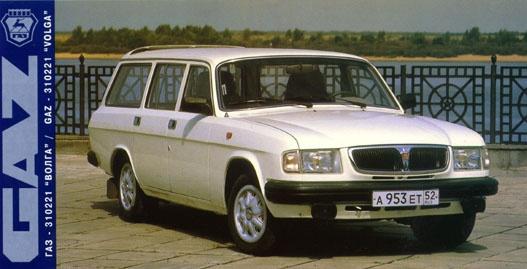 les 93 meilleures images propos de russian cars gaz sur pinterest patriotes voitures et camions. Black Bedroom Furniture Sets. Home Design Ideas