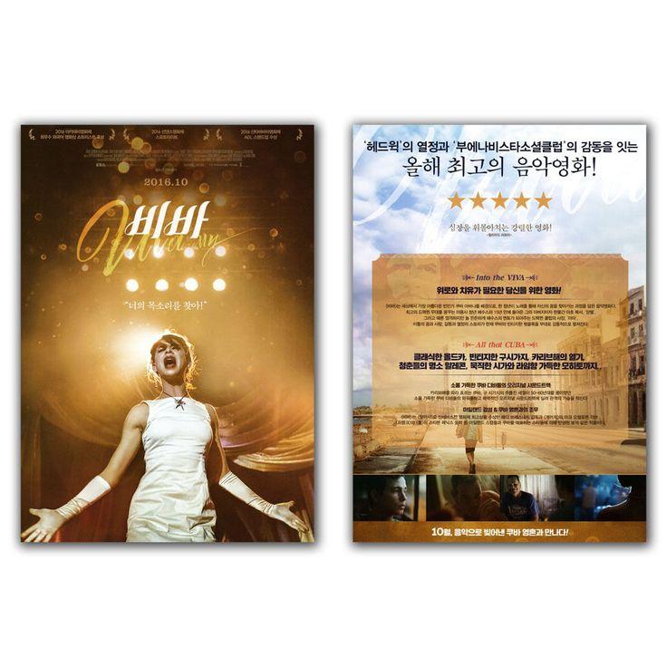 Viva Movie Film Poster 2S Jorge Perugorria, Hector Medina, Luis Alberto Garcia #MoviePoster