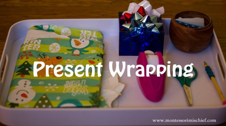 Montessori-inspired present wrapping work!  Great for teaching gift etiquette!