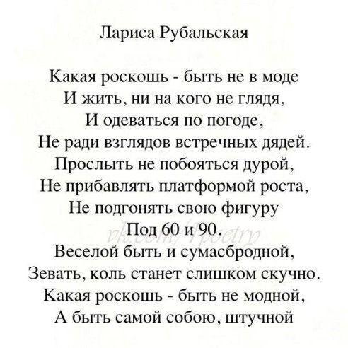 (14) Gallery.ru / Фото #6 - Поэзия для настроения - irgelena