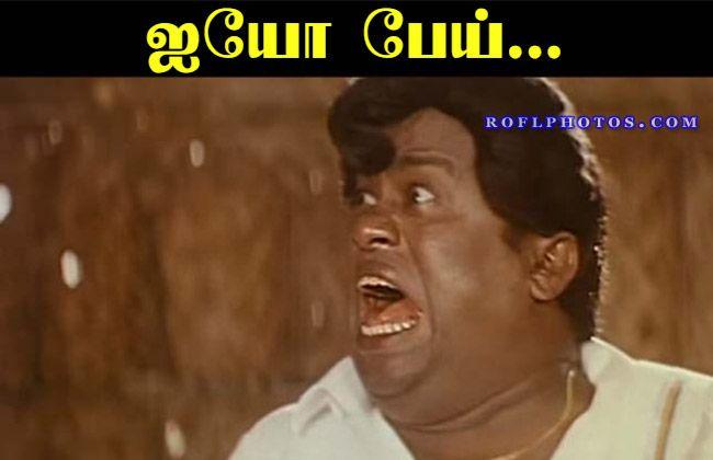 Senthil Shocking Senthil Rajakumaran Comedy Senthil Face