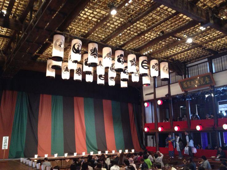Kanamaru theater @Kompira