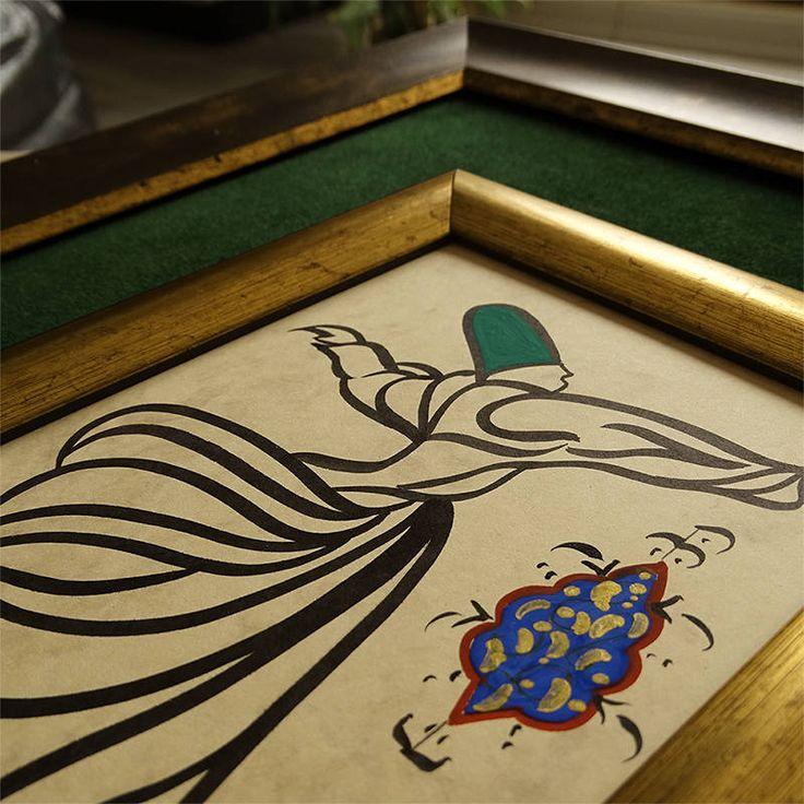 Whirling Dervish ORIGINAL INK DRAWING, Sufi Prayer, Turkish Mevlana Dancer, Islam Painting Wall Decor, Talisman Art, Religious framed art by MiniatureArtsByPinar on Etsy