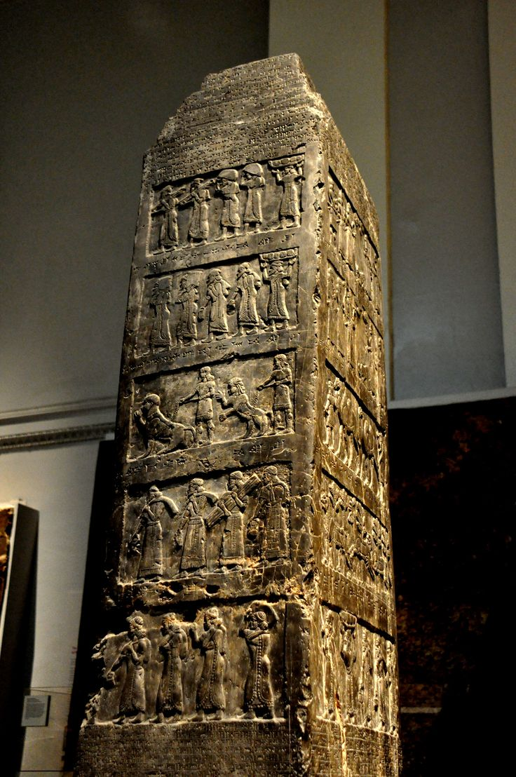 It is the most complete Assyrian obelisk