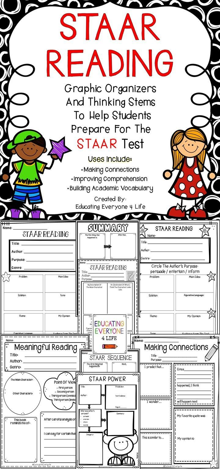 Help your students prepare for the STAAR Reading Test with this amazing resource from Teachers Pay Teachers. Click here to download this STAAR Test Prep Book!