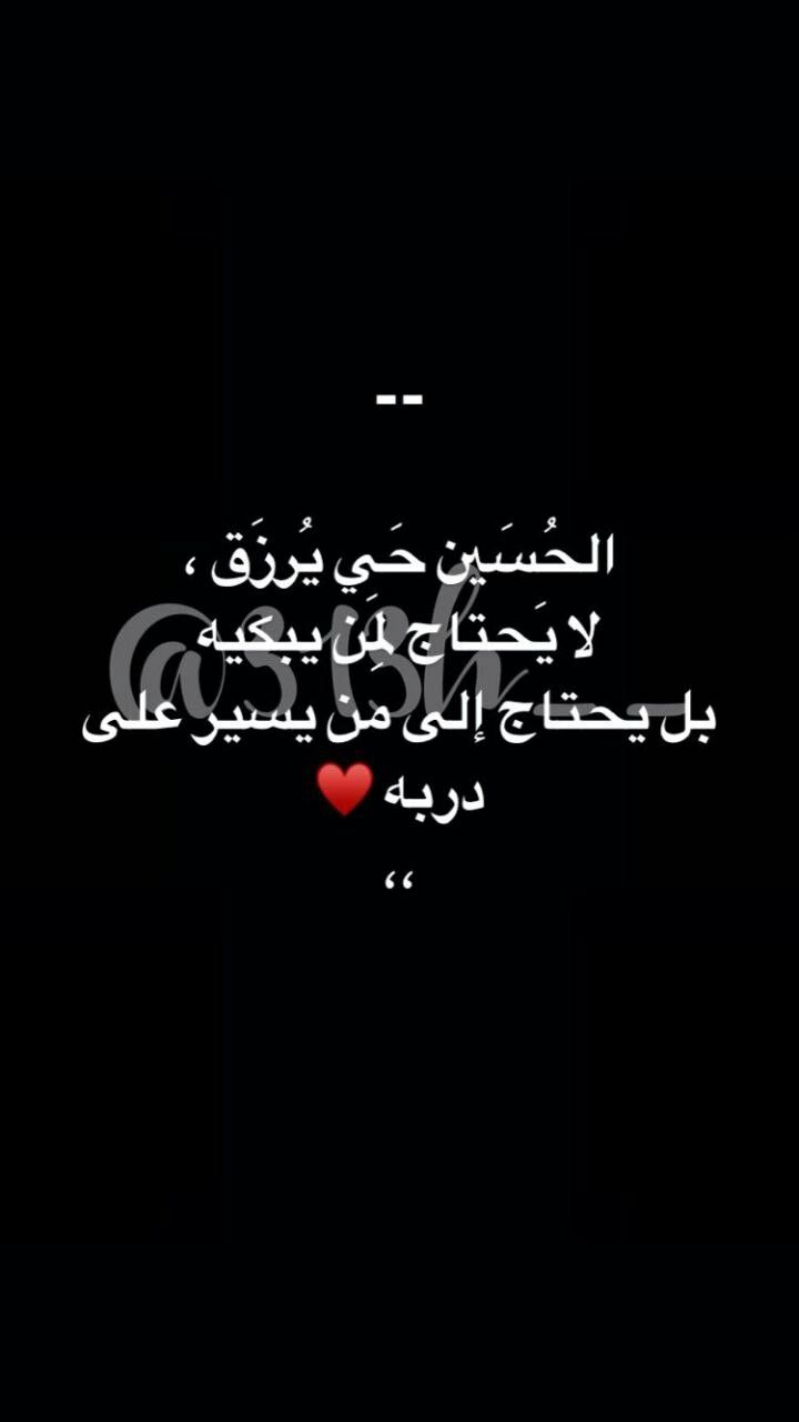 Pin By ليالي On Bk My Friend Quotes Friends Quotes Words Quotes