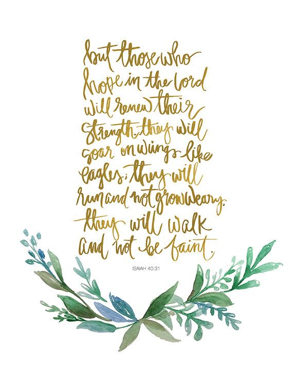 Isaiah 40:31 Hand Lettered Art Print by AprylMade on Etsy