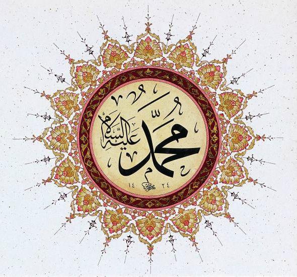 """""""Muhammed Aleyhisselâm"""". © Savaş Çevik (http://www.savascevik.com/). #Thuluth…"""