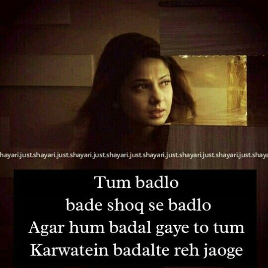 The 147 best beyhadh lines images on Pinterest | A quotes ...