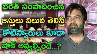 Ravi Teja Brother Bharath Property Values Will SHOCK You! | Latest Celebrity News | Total Tollywood