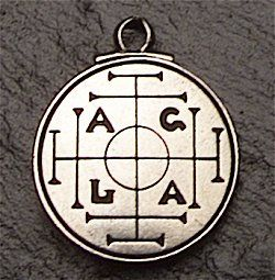 An extremely potent magical talisman since medieval times, this symbol has been used to assure wealth and success for millennia. The design consists of four protective crosses guarding the four cardinal points. These symbols combine to assure the bearer success and money