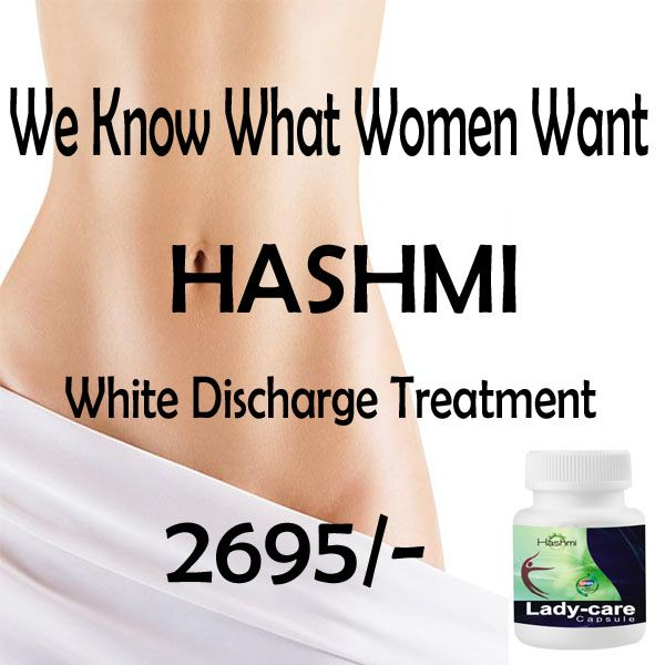 #Better_Choice_for_White_Discharge #Please #contact :- #Dr #Hashmi  #PH:- +91 9999156291 #Mail:- drhashmi12@gmail.com