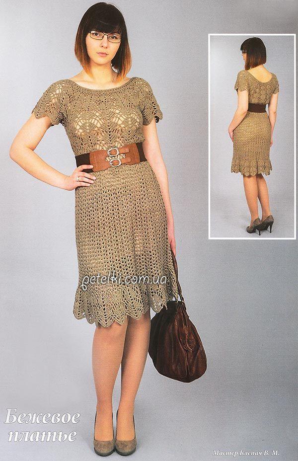 Элегантное бежевое платье крючком. Описание, схемы