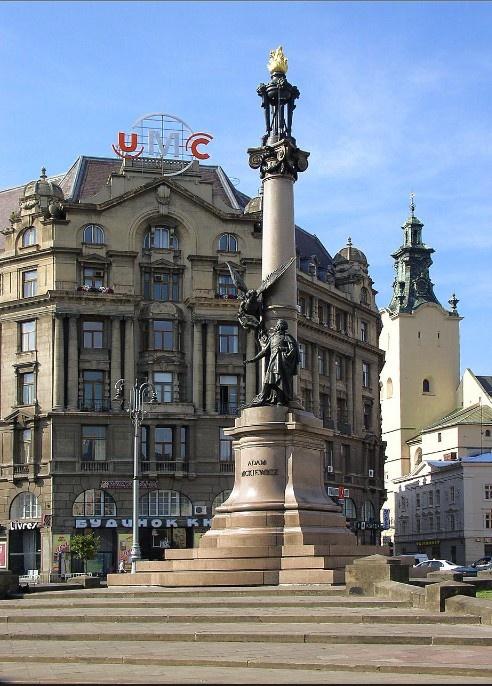 Mitskevych plaza in Lviv, W Ukraine, from Iryna with love
