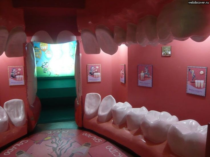 Reception of Children Dental in Russia. | See More Pictures | #SeeMorePictures