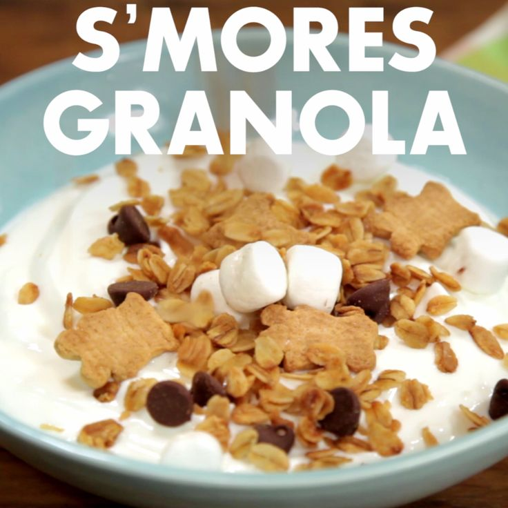 This dessert granola tastes just like the campfire treat. It's great eaten on its own, by the handful!