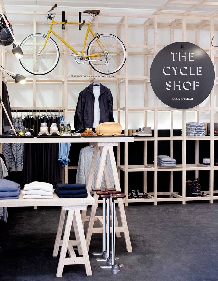 Sugarcube Online Fashion Store