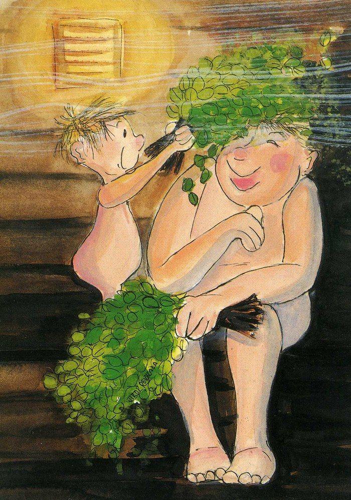 Смешные рисунки на тему баня, романтические моря сколько