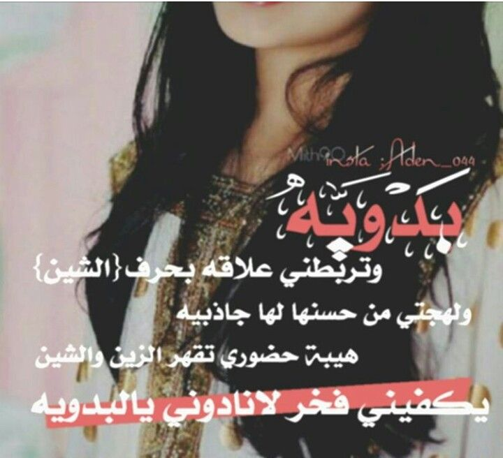 Pin By روح الورد On الزيــــــــن Cute Profile Pictures Profile Picture Arab Women