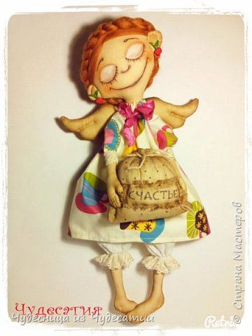 Куклы День семьи Шитьё Вишенка  Ткань фото 2
