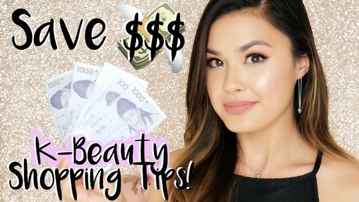 14 of my BEST Korean Beauty Shopping Tips & Tricks | How I Save Money on...