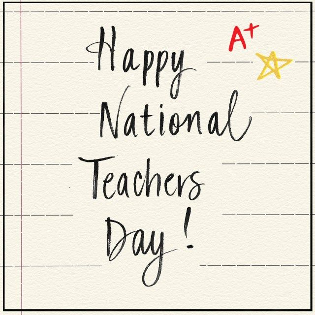 Happy National Teachers Day!!! Don't forget to celebrate all the teachers in your life today!