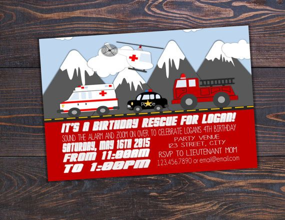 Its a birthday emergency! Celebrate your little rescue worker with this rescue vehicles themed invitation. Featuring an ambulance, a police car,
