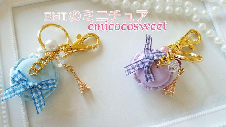 Macaroon keychain Macaron bag charm keychain kawaii keychain handmade charm