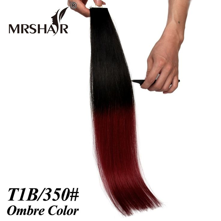 Tape Ombre Hair 1B/350# Straight Brazilian Hair Remy Seamless Hair Extensions On Skin Weft Natural Black Hair Burgundy Color
