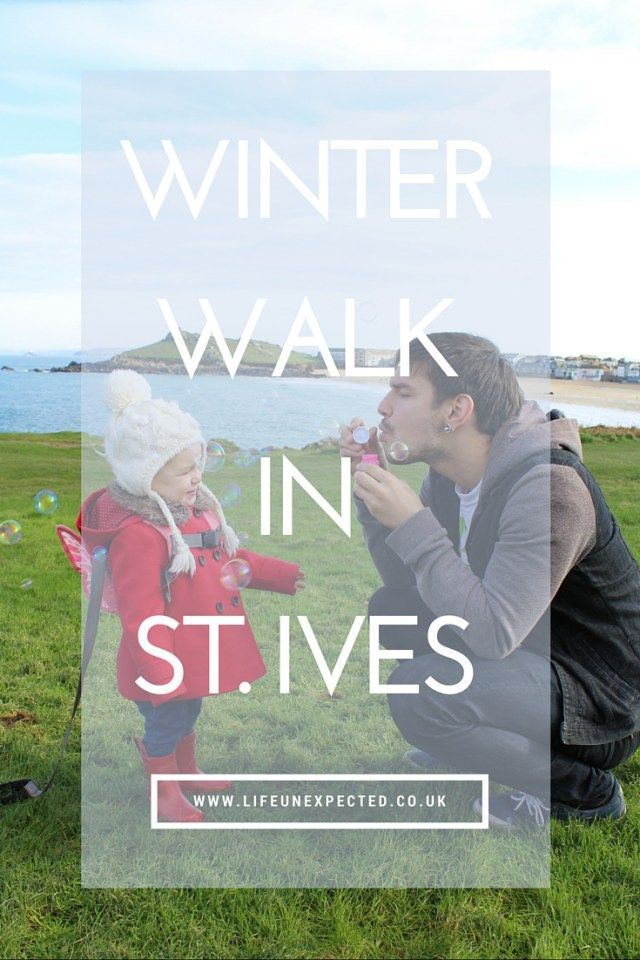 Winter walk in St. Ives, Cornwall.