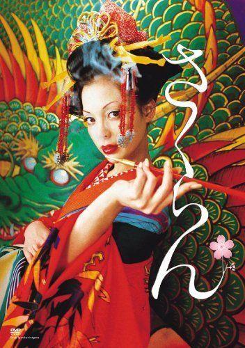 """Anna Tsuchiya in the movie """"Sakuran"""""""