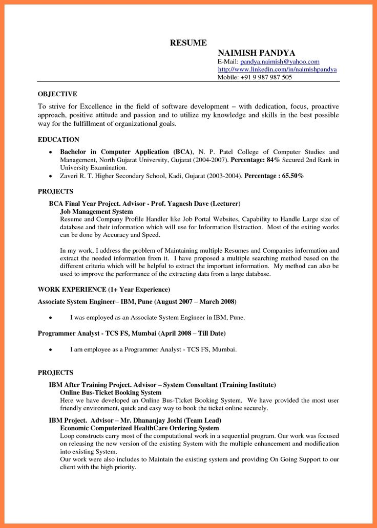 about me section on resume example