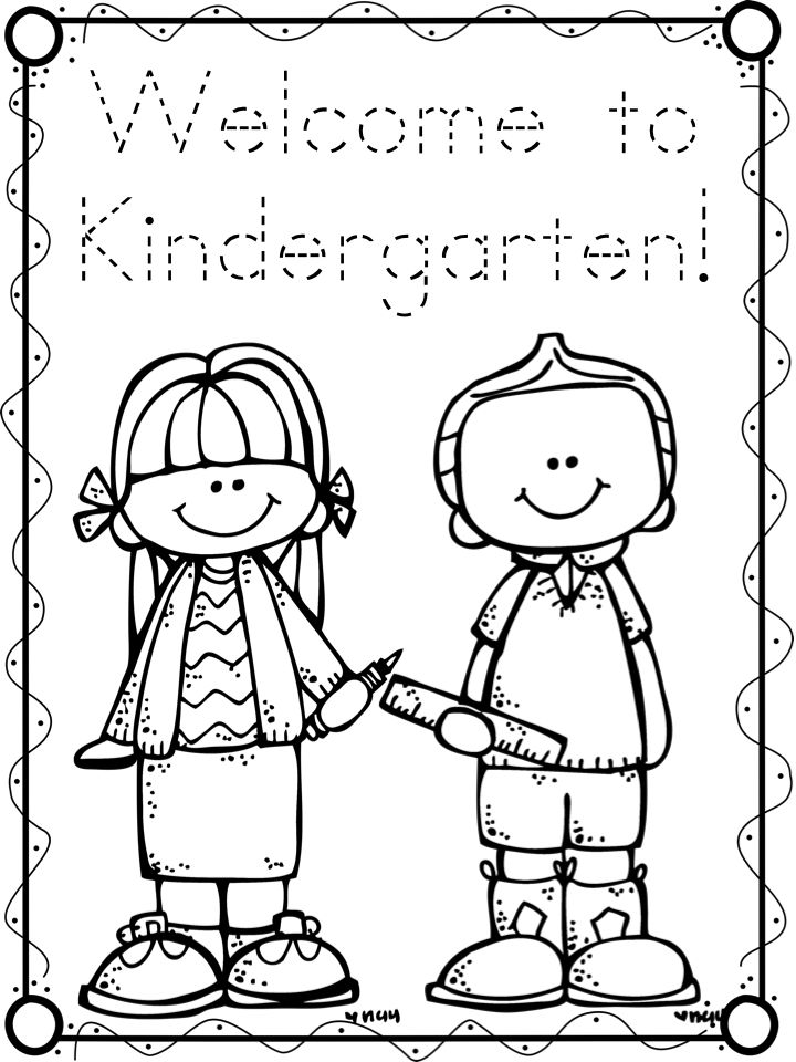 first day freebies a teeny tiny teacher - First Day Of School Coloring Sheets For Kindergarten