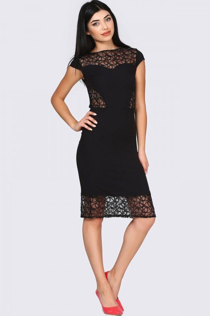 Sırt Fermuar Detay Tül İşlemeli Siyah Elbise 69TL