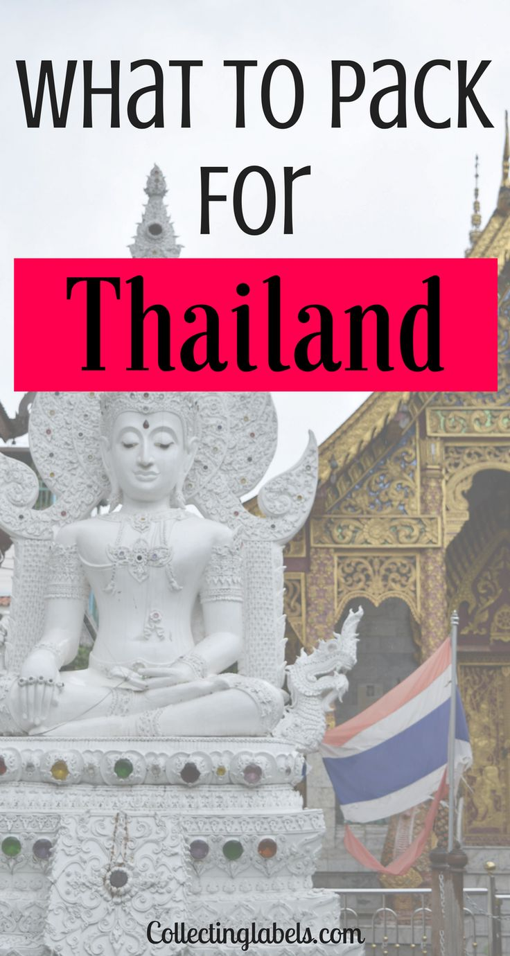 What to wear in Thailand - a complete guide to what to wear in Thailand. A hot place where you'll need to cover up in certain areas.