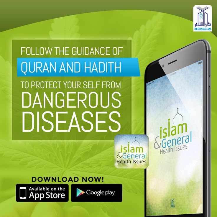 Follow the guidance of Quran and Hadith to protect yourself from dangerous diseases. available on both Android & IPhone. https://darussalampublishers.com/apps/islam-and-general-health-issues #Hajj #Hajj2016 #EidulAdha #Healthissues
