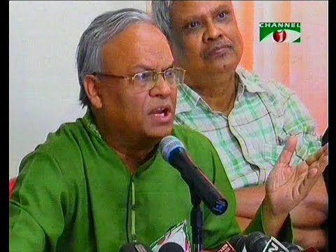 Today Bangla News Live 14 November 2016 On Channel i Bangladesh News