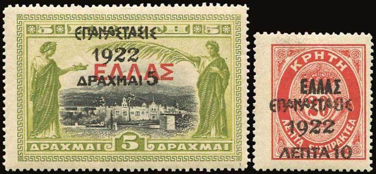 """1923 """"ΕΠΑΝΑΣΤΑΣΙΣ 1922"""" overprint, 9 complete sets of 59 values, u/m. VF. (Hellas 398/455)."""