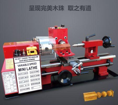 Wooden bead making machine RF-180 Unit price(USD758 E-mail:czhq8834760@gmail.com