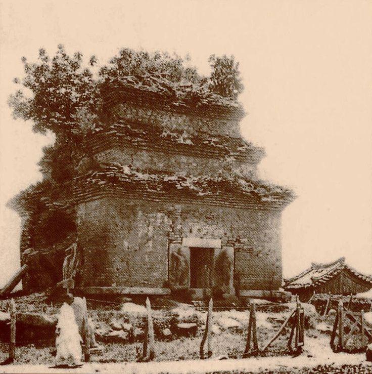 1914년.  경주 분황사 석탑.