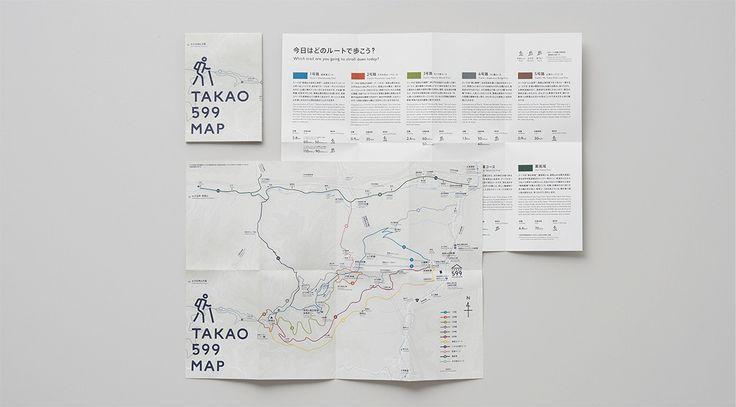 TAKAO 599 MUSEUM | WORKS | 日本デザインセンター