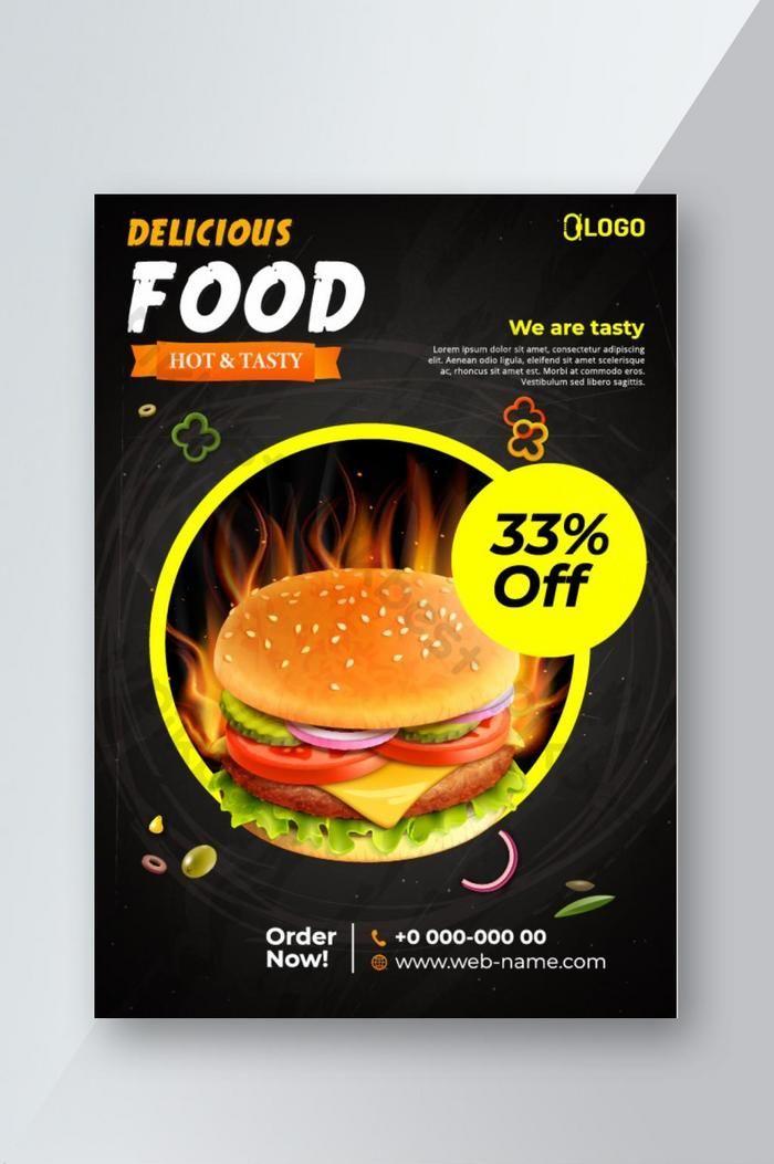 قالب تصميم نشرة للوجبات السريعة طبخ قائمة طعام ومقهى Eps تحميل مجاني Pikbest Menu Restaurant Flyer Design Templates Flyer Design