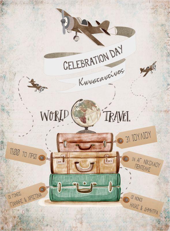 Προσκλητήριο βάπτισης vintage με αεροπλάνα και βαλίτσες